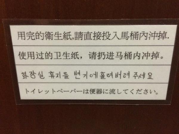 いちおう日本語表記もあります