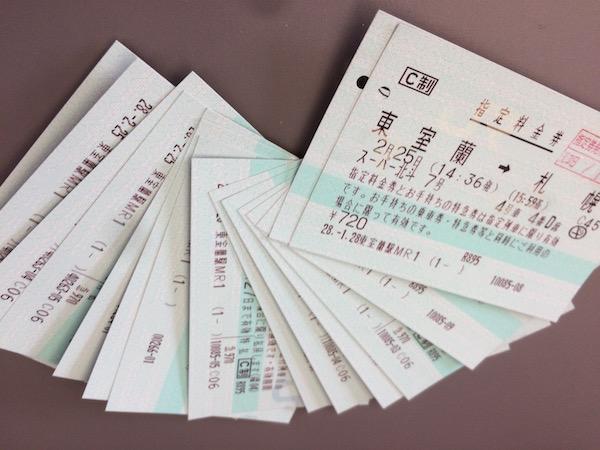 札幌日帰り出張