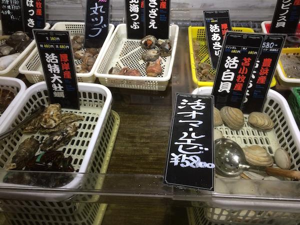 北海道でサザエは珍しいかも