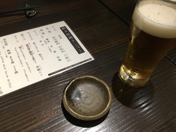 「まずはビール」だ