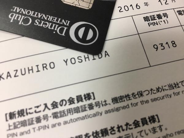 9318(クサイハ・臭い歯)