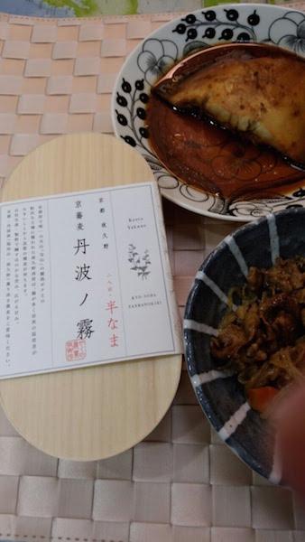 ヨシダ家には珍しく、夕食は和食でした