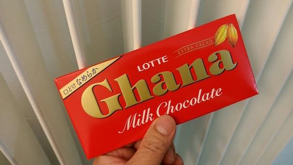 オジサンは明治のミルクチョコも好きだよw