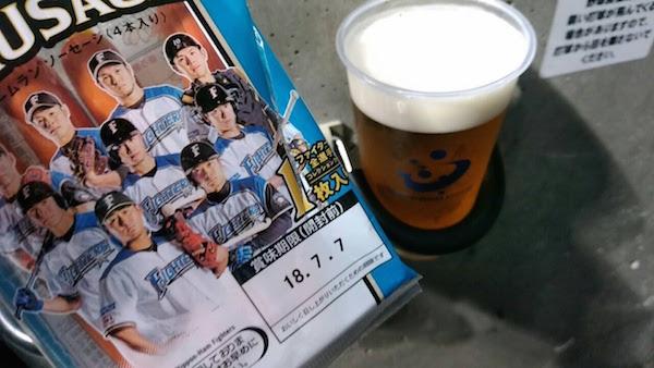 やっぱり野球にはビールかな?