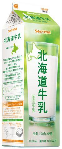 セイコーマートの北海道牛乳
