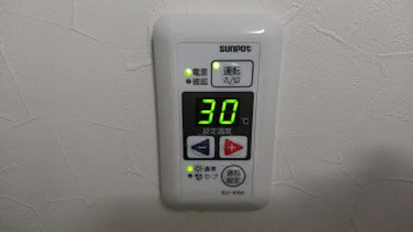 暖房のスイッチ