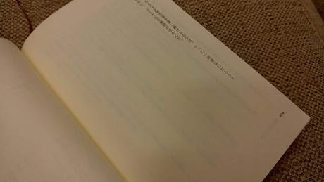 400ページ 2時間って、、