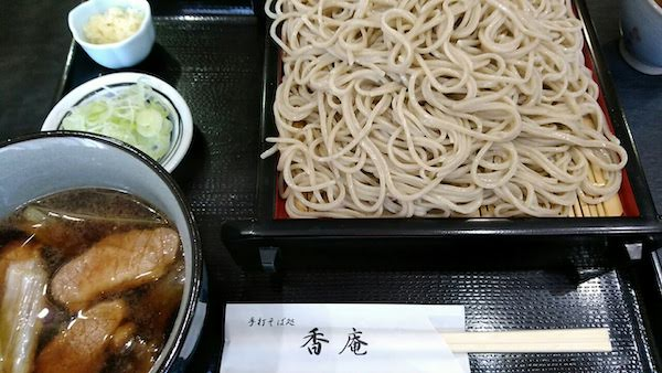 札幌ミニ出張