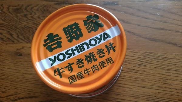 「牛すき焼き丼」